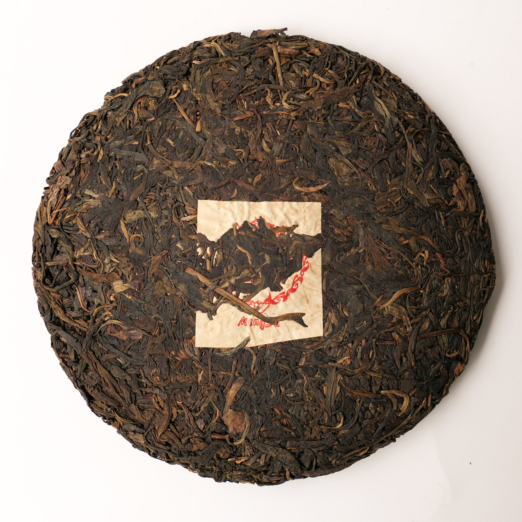 Coming Home (Old tree) – 2001 Sheng Puerh